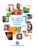 Your Rights at the National Insurance Institute (2014)