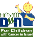 Hayim Association for Children Fighting Cancer in Israel