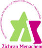 Zichron Menachem – The Israeli Association for the Support of Children with Cancer and their Families