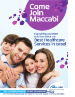 Come Join Maccabi