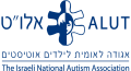 ALUT – The Israeli Society for Autistic Children