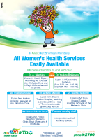 Clalit Beit Shemesh Women's Services