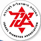 Israel Diabetes Association