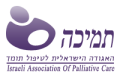 Tmicha: The Israeli Association of Palliative Care
