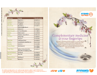 Meuhedet Complementary Medicine