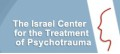 Israel Center for the Treatment of Psychotrauma