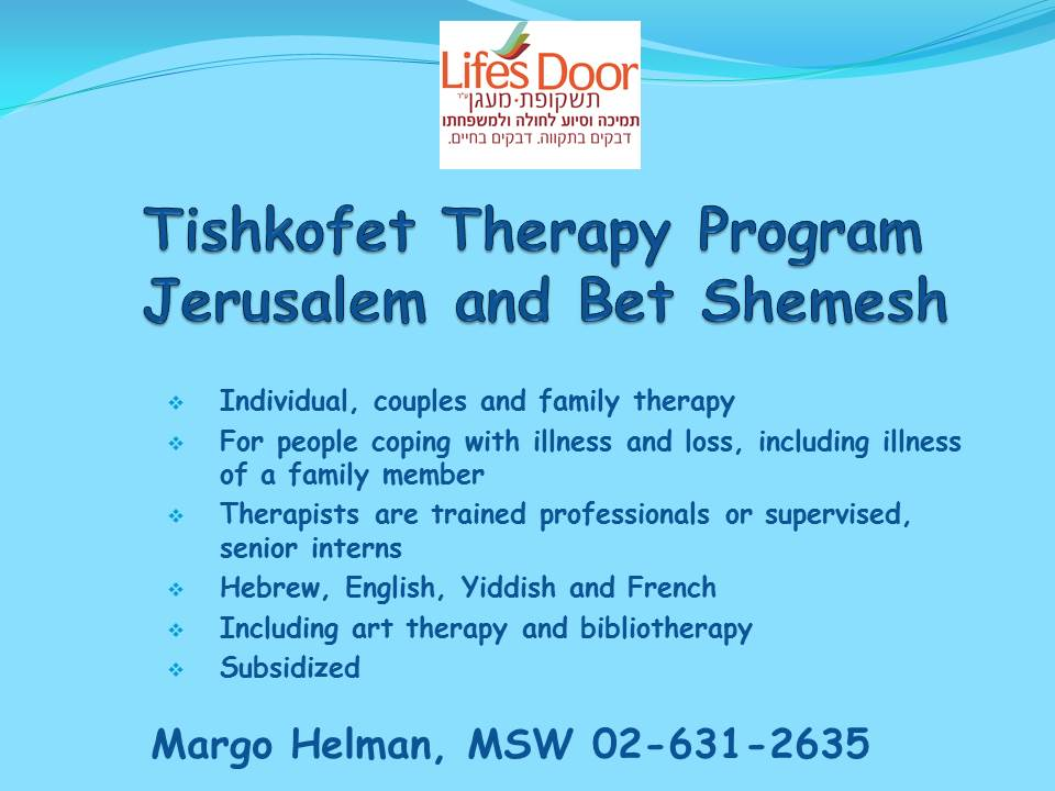 Tishkofet Therapy Program