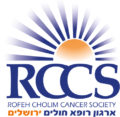 Rofeh Cholim Cancer Society/Yerushalayim