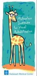 Michaelson Institute for Rehabilitation of Vision
